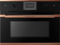 Küppersbusch Kompakt-Dampfgarer CD 6350.0 S7 Copper
